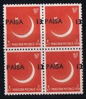 1961  Variety - Error  13 Paisa  On 1a  Strongly Misplaced Overprint   SG 127 MNH  Block Of 4 - Pakistan