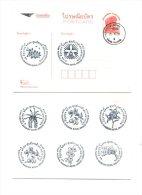 Thailand  2013 7th Siam Paragon Bangkok Royal ORCHID PARADISE  Postcards With Canclellation 7 Days - Tailandia