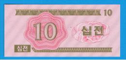 COREA DEL NORTE -  10 Chon 1988 SC  P-33 - Corea Del Norte