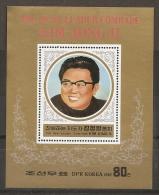 COREA DEL NORTE 1987 - Yvert #H46 - MNH ** - Corea Del Norte