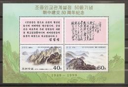 GEOLOGÍA - COREA DEL NORTE 1999 - Yvert #H373A - MNH ** - Geología