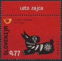 Slovenia 2011 - Chinese New Year: Year Of The Rabbit MNH Michel 880 - Slovenia