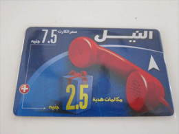 Egypt Optical Phonecard,red Handset, Used - Aegypten