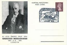 1976. 30 ANNIVERSARY OF  DEATH  PRESIDENT  IGNACY  MOSCICKI. - FDC