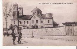 KORITZA 47 LA CATHEDRALE . THE CATHEDRAL (PETITE ANIMATION) - Albanie