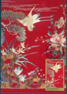 2013 TAIWAN Qing Dynasty Embroidery 5V BIRDS MC