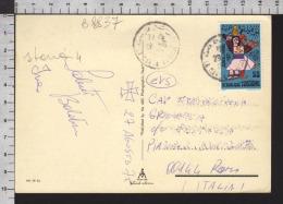 B8837 TUNISIA Postal History 1972 JOURNEE DU TIMBRE CARD CARAVAGGIO MALTA - Tunisia (1956-...)
