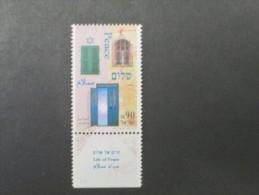 ISRAEL 1994 THE PEACE PROCESS MINT TAB  STAMP SET - Israel