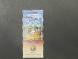ISRAEL 1994 INTERNATIONAL OLYMPIC COMMITTEE CENTENNIAL MINT TAB  STAMP SET - Israel