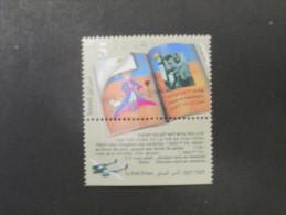 ISRAEL 1994 ANTOINE DE SAINT EXUPERY  MINT TAB  STAMP SET - Israel