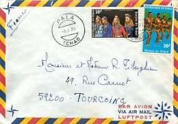 1973  Lettre Poste Aérienne De Pala Pour La France  Danseuses - Chad (1960-...)