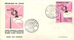 1964  Congrès Union Africaine Et Malgache Des Postes Et Télécommunications  FDC - Chad (1960-...)