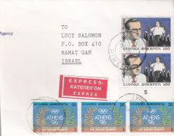 Greece- Part Of Letter Sent To Israel - Express - Grèce