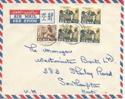 1963 UHURU Block Of 4 X 30c & 1 X 10c  Stamps Neatly Addressed  To Southampton UK - Kenya (1963-...)