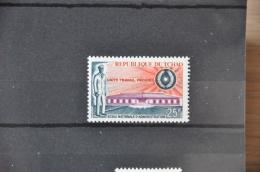 P 106 ++ TSJAAD REPUBLIQUE DU TCHAD  ++ NEUF MNH ** - Tsjaad (1960-...)