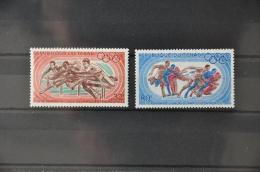 P 107 ++ TSJAAD REPUBLIQUE DU TCHAD  OLYMPICS ++ NEUF MNH ** - Tsjaad (1960-...)