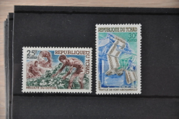 P 111 ++ TSJAAD REPUBLIQUE DU TCHAD  ++ NEUF MNH ** - Tsjaad (1960-...)