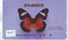 Télécarte JAPON * PAPILLON  (735) BUTTERFLY * JAPAN Phone Card *  SCHMETTERLING * MARIPOSA * VLINDER * - Vlinders