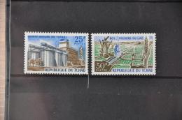 P 117 ++ TSJAAD REPUBLIQUE DU TCHAD ++ NEUF MNH ** - Tsjaad (1960-...)