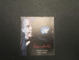 ISRAEL 1996 MAHLER MUSICIAN MINT TAB  STAMP - Israel