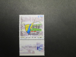 ISRAEL 1996 METULLA CENTENARY MINT TAB  STAMP - Israel