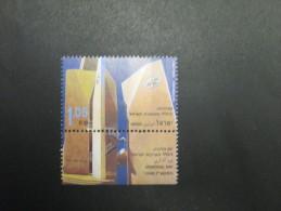 ISRAEL 1996 MEMORIAL DAY MINT TAB  STAMP - Israel