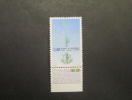 ISRAEL 1990 HAGANA 70TH ANNIVERSARY MINT TAB  STAMP - Israel