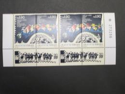 ISRAEL 1990 INTERNATIONAL FOLKLORE FESTIVAL HAIFIA MINT TAB  STAMP - Israel
