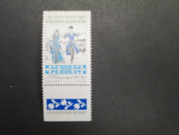 ISRAEL 1990 CIRCASSIANS IN ISRAEL MINT TAB  STAMP - Israel