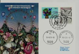 =UNO  WIEN 1991 - Wien - Internationales Zentrum