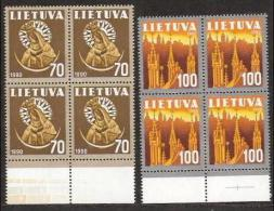 Lithuania 1991 MNH Mi 475-6  2 Blocks Of 4 Stamps National Symbols - Lithuania