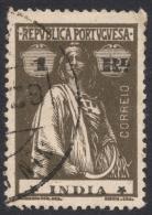 Portuguese India, 1 R. 1913, Sc # 357, Mi # 338A, Used - India Portoghese