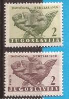 1956  X   17  JUGOSLAVIJA Children's Week  MNH - Charity Issues