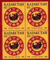 KAZAKHSTAN 1993 Year Of The Cock Block Of 4 MNH / ** - Kazakhstan