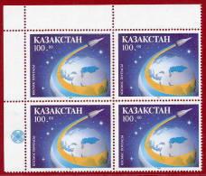 KAZAKHSTAN 1993 Space Mail 100r.  Block Of 4 MNH / ** - Kazakhstan