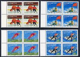 KAZAKHSTAN 1994 Winter Olympics First Issue Set In Blocks Of 4  MNH / ** - Kazakhstan