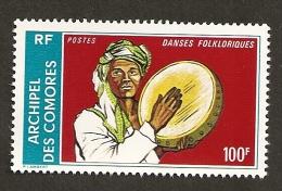 Comores N°104A N** LUXE Cote 125 Euros !!!RARE - Non Classificati