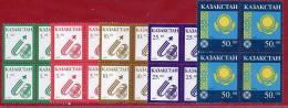 KAZAKHSTAN 1993 Definitive Series In Blocks Of 4 MNH / ** - Kazakhstan