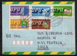 BRASIL 1979, AEROGRAMA CIRCULADO, XVIII CONGRESO DE LA UPU, TRANSPORTE POSTAL - Cartas