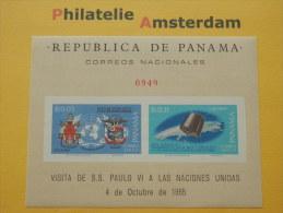 Panama 1966, IMPERF / POPE PAUL VI / SATELLITE EARLYBIRD / SPACE RUIMTEVAART: Mi 864, 867, Bl. 46, Type B, ** - Space