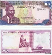 Kenya 1978 UNC Kes 100.00 Mint Fresh Note(.See Scan Serial Nos May Vary) - Kenya