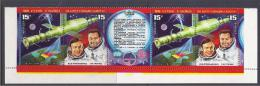 Russia1978: Michel4728-9 As Strip Of 3 Plus Additional Pair.mn¨h** - Russia & USSR