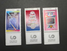ISRAEL 1988 INDUSTRY  CENTENARY MINT TAB  STAMP - Unused Stamps (with Tabs)