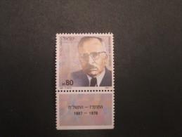 ISRAEL 1988 PINCHAS ROSEN MINT TAB  STAMP - Israel
