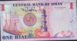 Oman P43a 1 Rial. 2005.  UNC. - Oman