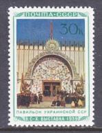 Russia 798   * - Unused Stamps