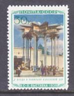 Russia 803   * - Unused Stamps
