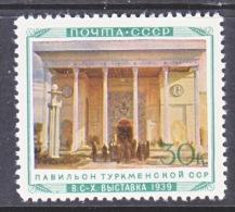 Russia 804   * - Unused Stamps