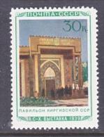 Russia 806   * - Unused Stamps