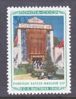 Russia 808   * - Unused Stamps